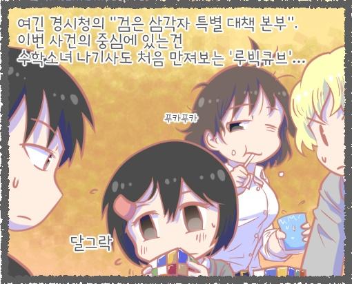 하마무라_나기사의_계산노트_006-1_트위터.jpg